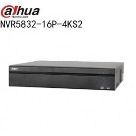 Dahua NVR5832-4KS2 32 Channel 2U 4K Pro NVR