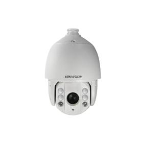 Hikvision DS-2DE7225IW-AE 7-inch 2 MP 25X Camera