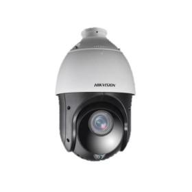 Hikvision DS-2AE4223TI-D 1080P Outdoor Turbo PTZ camera