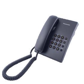 Panasonic KX-TS500 Analog phone