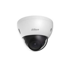 Dahua HD-IPC-HDW5421S Full HD 4MP CCTV Dome Camera