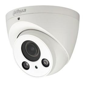Dahua IPC-HDW2421R-ZS 4MP IR Eyeball Network CCTV Camera
