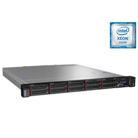 Lenovo Thinksystem SR250 1U rack server