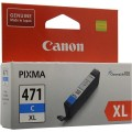 Canon CLI-471 cyan ink cartridge